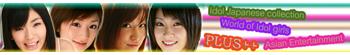 buy dvd idol japanese girls now!
